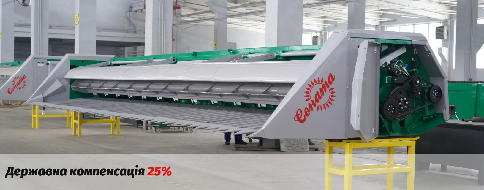 Компанія MAANS виробник сільськогосподарської техніки та запчастин