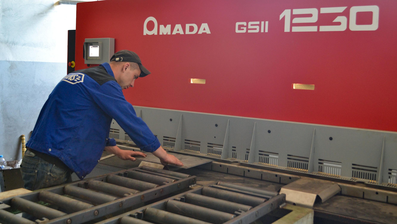 Рубка металу товщиною до 12 мм